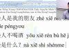 Nhập hàng Trung Quốc Kí hợp đồng Bài 2