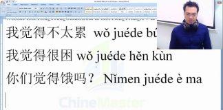 Từ vựng Nhập hàng Trung Quốc TAOBAO TMALL 1688 P5