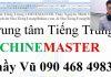 Từ vựng Nhập hàng Trung Quốc TAOBAO TMALL 1688 P6