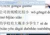 bài tập luyện dịch tiếng trung phần 10