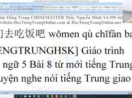 bài tập luyện dịch tiếng trung phần 9