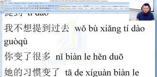 Giáo trình luyện dịch tiếng Trung bài 2