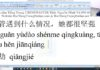 Giáo trình luyện dịch tiếng Trung bài 5