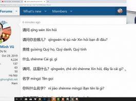 Gõ tiếng Trung SoGou như thế nào bài 7 HSK Standard Course Giáo trình chuẩn HSK 4 PDF MP3 free