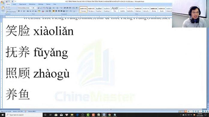 Giáo trình luyện dịch tiếng Trung uy tín bài 5