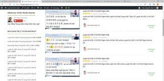 Giáo trình luyện dịch tiếng Trung mỗi ngày Bài 5 - Bài tập luyện dịch tiếng Trung ứng dụng thực tế Thầy Vũ ChineMaster