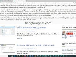 Thi thử HSK online - Website thi thử HSK online uy tín - Bộ đề thi thử HSK online - Trang web thi thử HSK online Thầy Vũ ChineMaster