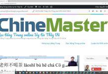 Học tiếng Trung Quận 10 ChineMaster bài giảng số 1 - Trung tâm tiếng Trung ChineMaster Quận 10 TP HCM Cơ sở - Trung tâm học tiếng Trung uy tín Quận 10 TP HCM Sài Gòn Thầy Vũ