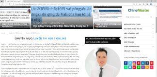Sách luyện thi HSK 7 Giáo trình luyện thi tiếng Trung HSK 7 - Luyện thi HSK 7 online - Giáo trình luyện thi HSK 7 - Tài liệu luyện thi HSK 7 - Học tiếng Trung HSK 7 online Thầy Vũ ChineMaster