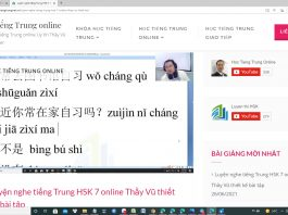 Bài tập Phát triển từ vựng tiếng Trung ứng dụng thực tế - Học từ vựng tiếng Trung online - Giáo trình tiếng Trung ChineMaster 9 quyển