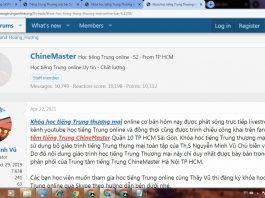 Giáo trình tiếng Trung thương mại Bài 6 - Khóa học tiếng Trung thương mại online - Giáo trình tiếng Trung thương mại ChineMaster - Tài liệu tiếng Trung thương mại - Giáo trình tiếng Trung thương mại ứng dụng thực tế Thầy Vũ